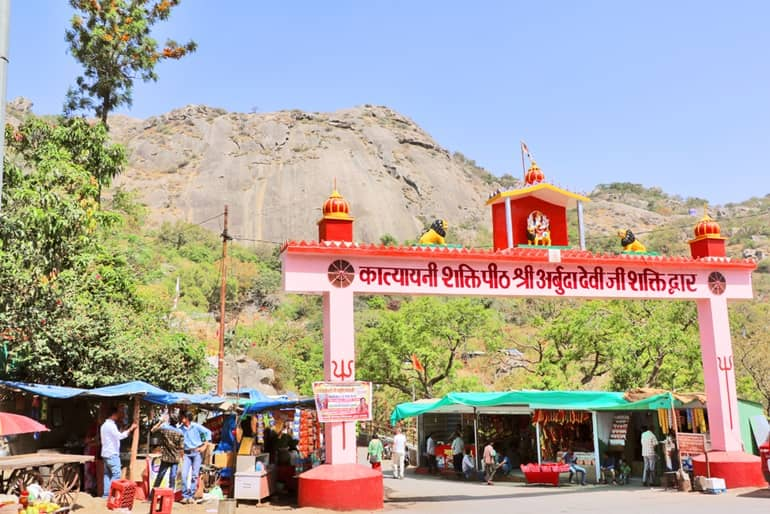 Mount Abu Ka Darshaniya Sthal Arbuda Devi Temple In Hindi