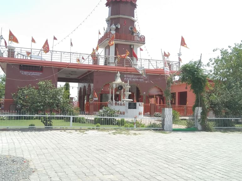 महम, रोहतक - Meham, Rohtak in Hindi